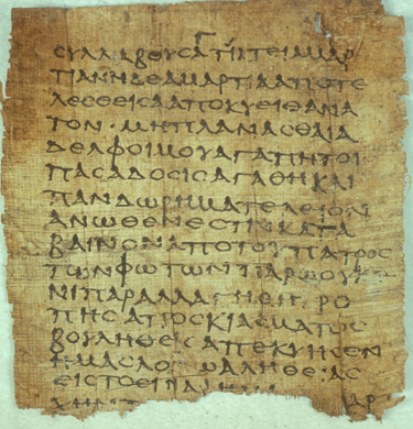 Archaic Greek papyrus