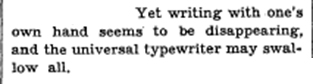 The unversal typewriter may swallow all