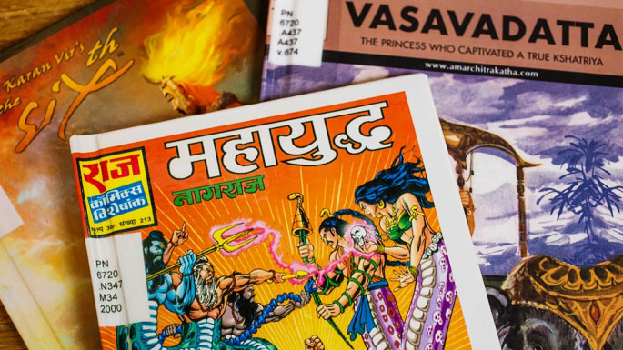 image of a few indian comic books