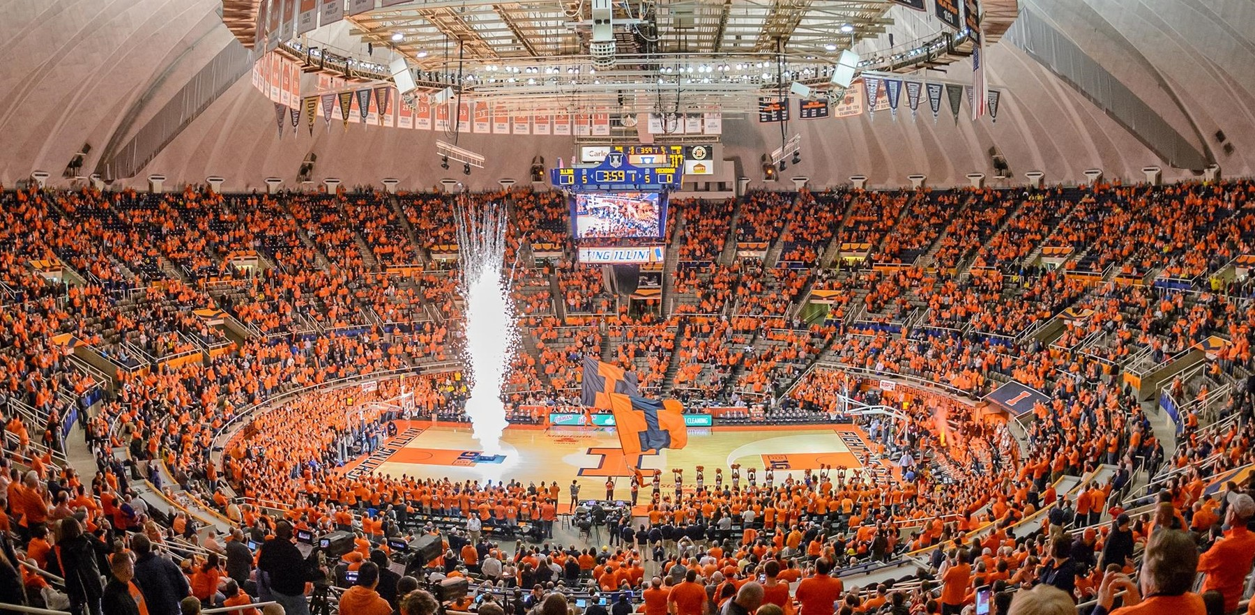 image of the interior of the State Farm Center