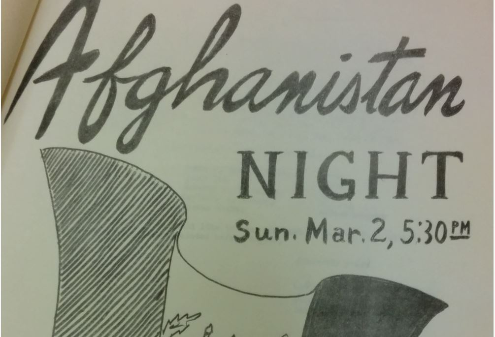 A 1952 Afghanistan Night program promotional poster, Photo courtesy University Archives