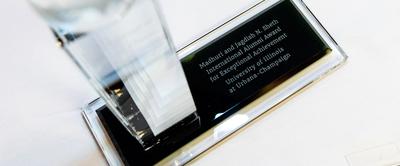 close up of the international achievement award trophy
