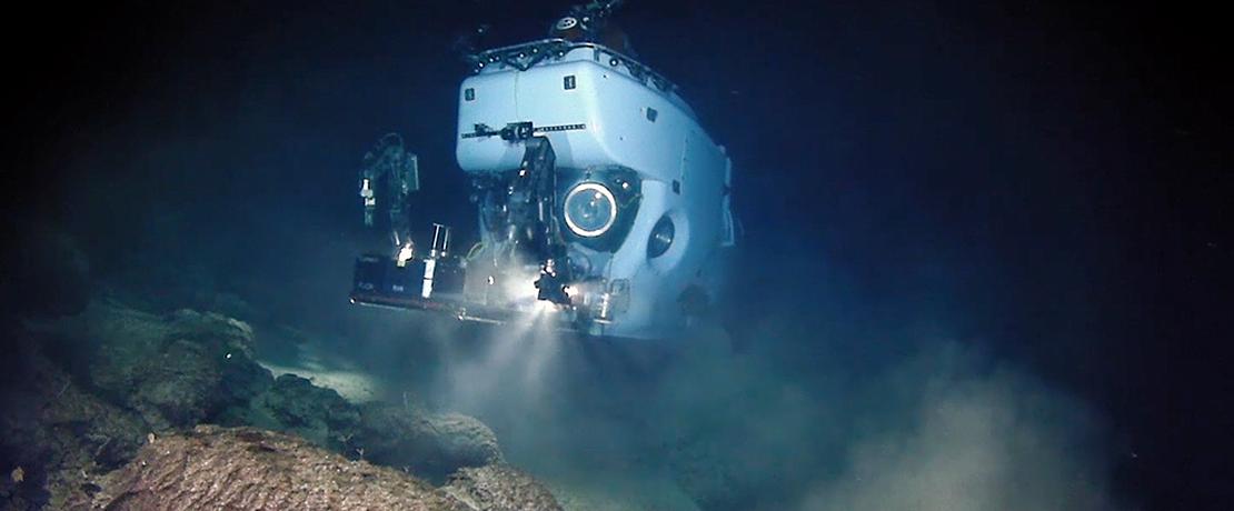3 kilometers under the sea