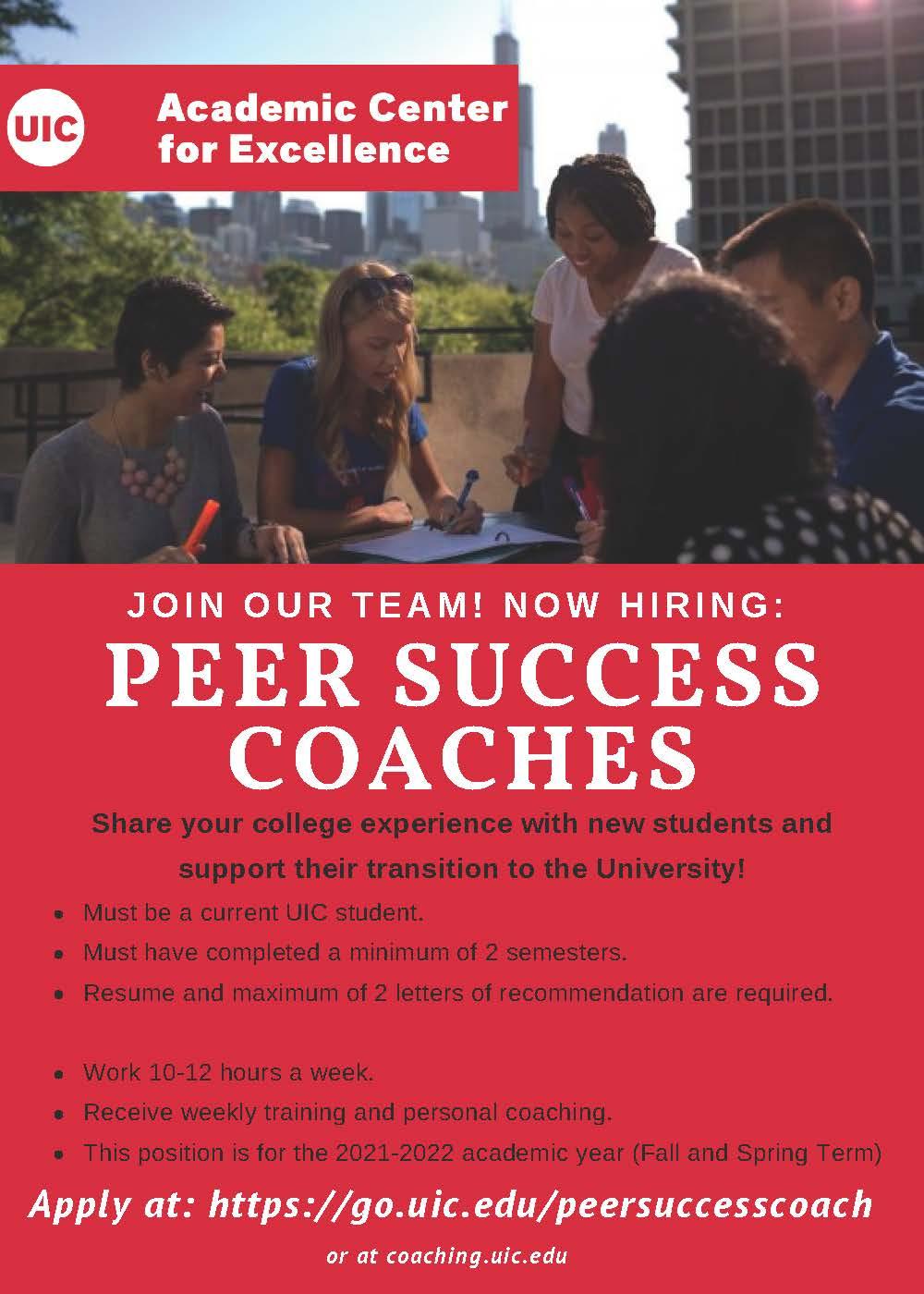 Peer Success Coach Flyer